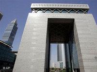 International financial centre of Dubai (photo: AP)