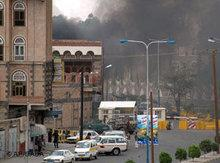 Attack on the US embassy in Yemen (photo: AP)