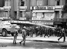 Security forces in 1980 (photo: AP)