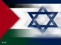 Israeli and Palestinian flag, merging into one another (image: AP)