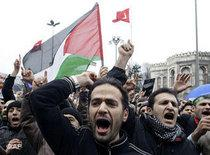 Gaza demonstration in Istanbul, Turkey (photo: AP)
