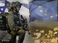 Soldier in Gaza, EU and Israeli flag (photo: AP/DW)