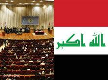 Iraqi flag (right) and Iraq's parliament (photo: DW/AP)