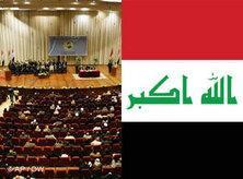 Iraqi flag (right) and Iraq's parliament (photo: DW/AP)