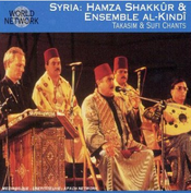 CD Cover of Hamzi Shakkur with the al-Kindi Ensemble (photo: al-Kindi)