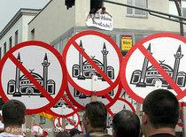 Anti-mosque demonstration in Cologne, Germany (photo: dpa)