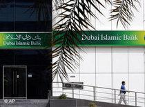 Islamic bank in Dubai (photo: AP)