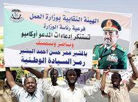 Pro-Bashir rally in Sudan (photo: AP)