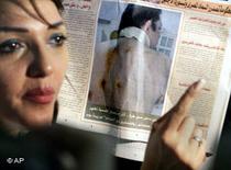 Gamila Ismail (photo: AP)