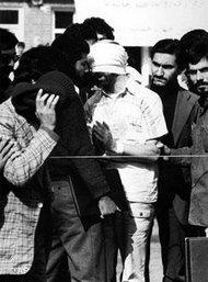 American Hostages 1979 in Teheran (photo: AP)