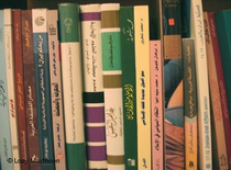 Bookshelf classical Arabic literature (photo: Loay Mudhoon)