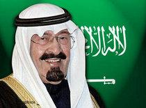 King Abdallah in front of the Saudi flag (photo: AP)