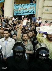 Members of the Muslim Brotherhood demonstrating in Alexandria (photo: AP)