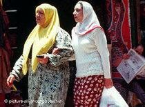 Egyptian women in Cairo (photo: dpa)