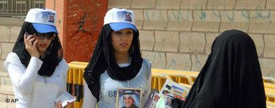 Female campaign workers in Kuwait City (photo: AP)