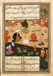 Shams Tabrizi as portrayed in a ca. 1503 painting in a page of a copy of Rumi's poem dedicated to Shams (photo: wikimedia commons)