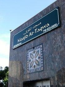 The Al-Taqwa Mosque in Brooklyn (photo: Katrin Simon)