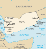 Map of Yemen (source: WIkipedia)