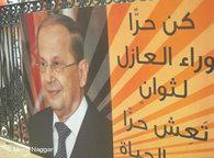 Michael Aoun on an election poster (photo: Mona Naggar)