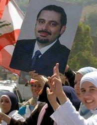 Hariri supporters during a rally (photo: dpa)