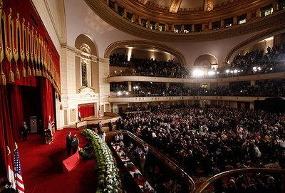Auditorium in Cairo University during Obama's speech (photo: AP)