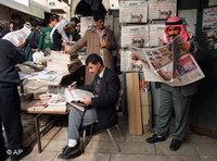 Street scene in Cairo, Egypt (photo: AP)