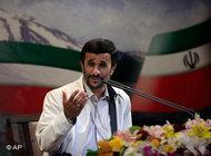 Iran's President Ahmadinejad (photo: AP)