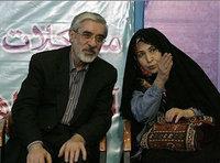 Mir Hussein Mousavi and his wife Zahra Rahnavard (photo: DW)