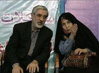 Mir Hussein Mousavi and his wife Zahra Rahnavard (photo: DW)