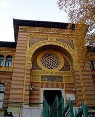 Islamic Theological Faculty in Sarajevo (photo: Stefan Schreiner)