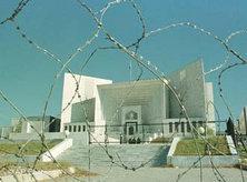 Pakistan's Supreme Court (photo: AP)
