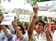 Women's rights activists in Cairo (photo: AP)