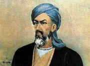 Ibn Sina, also known as Avicenna (photo: DW)