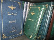 'Avesta' books - the Holy Scripture of the Zoroastrians (photo: Arian Fariborz/DW)