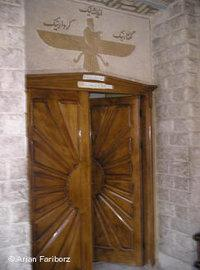 Zoroastrian parish hall in Teheran (photo: Arian Fariborz/DW)