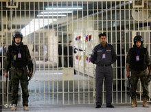 Abu Ghraib prison (photo: AP)