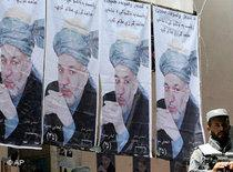 Election poster for Hamid Karsai in Kabul, Afghanistan (photo: AP)
