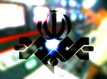 Logo of the Iranian state-funded channel (photo: DW)