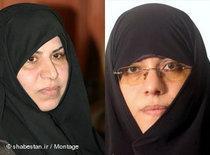 Marsieh Wahid Dastdscherdi (left) and Fatemeh Adschorlu (photo: © shabestam-ir)