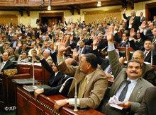 Egypt's parliament during session (photo: AP)