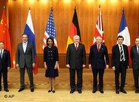 International meeting about the Iranian nuclear programm at the foreign Ministry in Berlin (photo: AP)