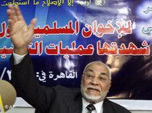 Muhammad Mahdi Akif, leader of the Muslim Brotherhood Muhammad Mahdi Akif (photo: AP)