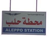 Sign reading Aleppo at the city's main station (photo: Manuela Römer)