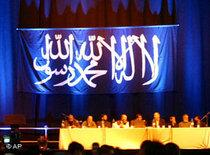 Hizb ut-Tahrir party congress in London (photo: AP)