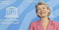 Irina Bokova (photo: AP)