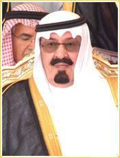 King Abdullah (photo: AP)