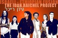 The Idan Raichel Project (photo: www.idanraichelproject.com)