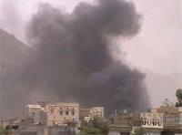 Offensive against rebel troops in Saana (photo: DW)
