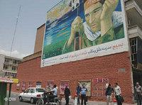 Marty mural in Teheran, Iran (photo: DW)