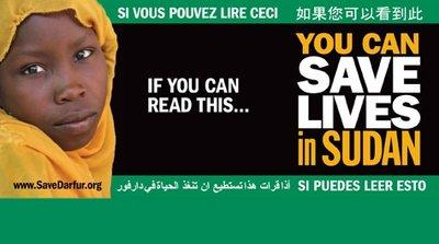 Banner 'Save Darfur' (image: Save Darfur)